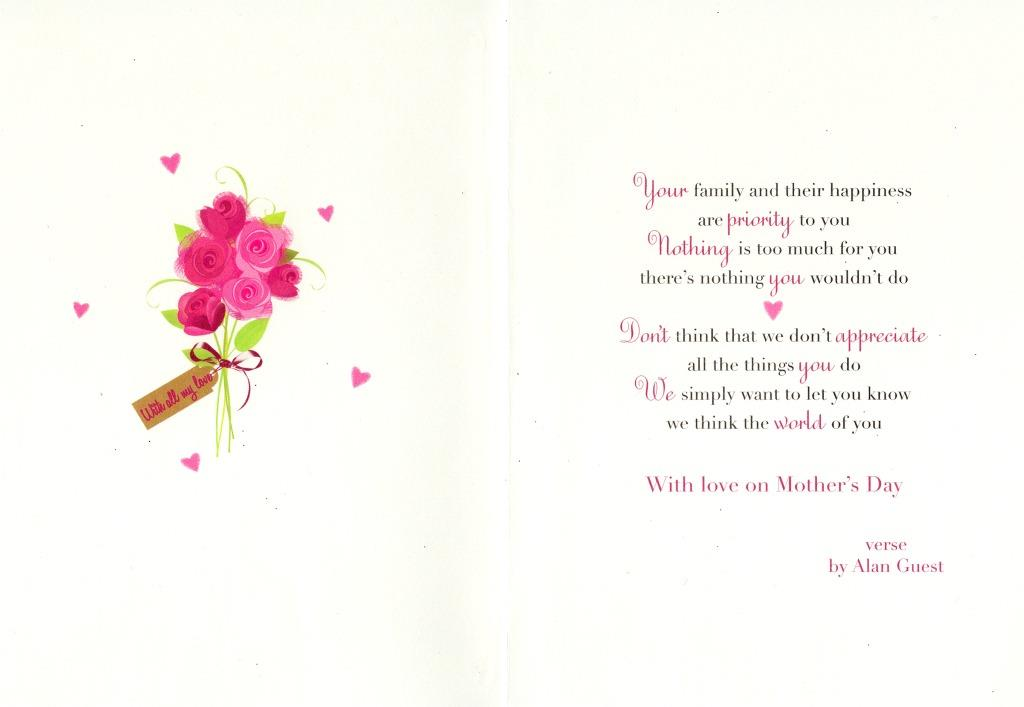 To my wife on mothers day card second nature words greeting cards sentinel to my wife on mothers day card second nature words greeting cards m4hsunfo