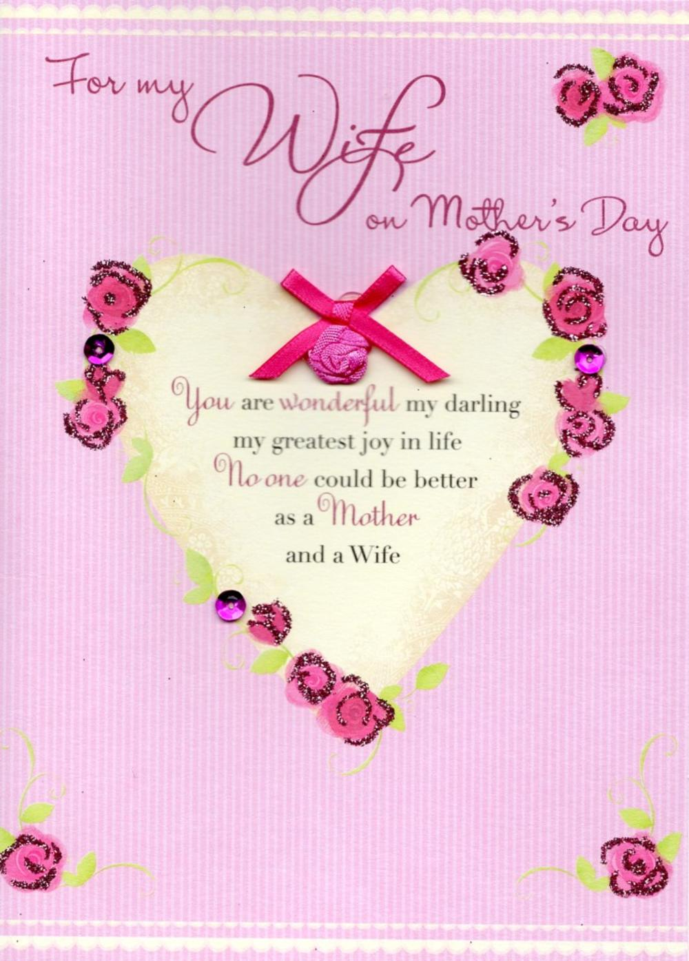 To My Wife On Mother's Day Card