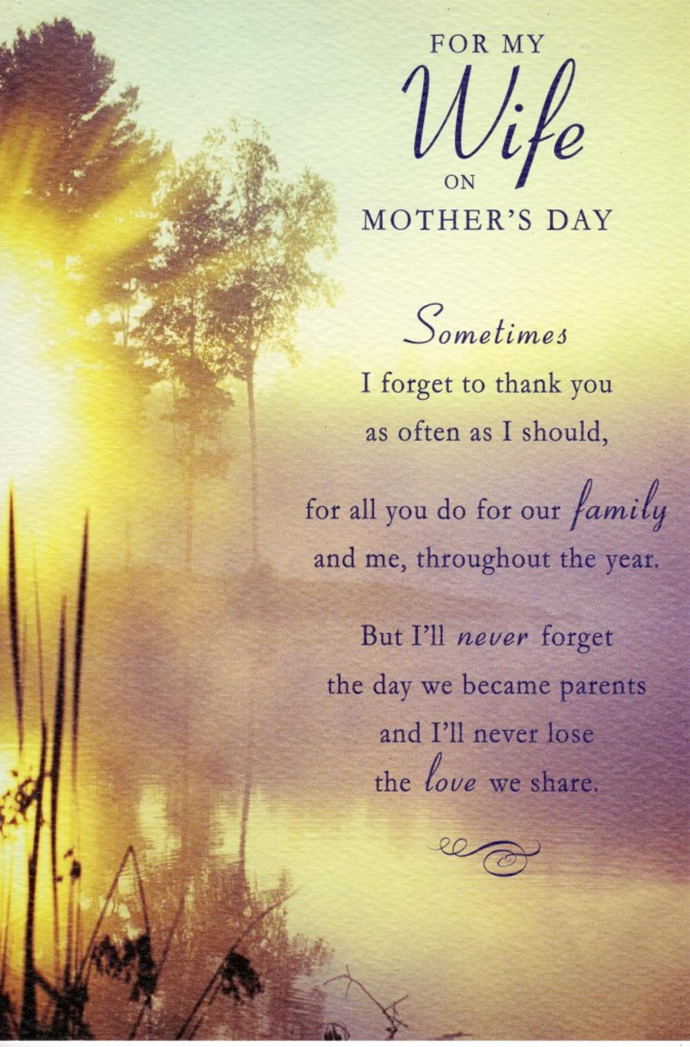 Wife Lovely Sentiment Mother's Day Card