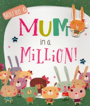 You're A Mum In A Million Cute Mother's Day Card