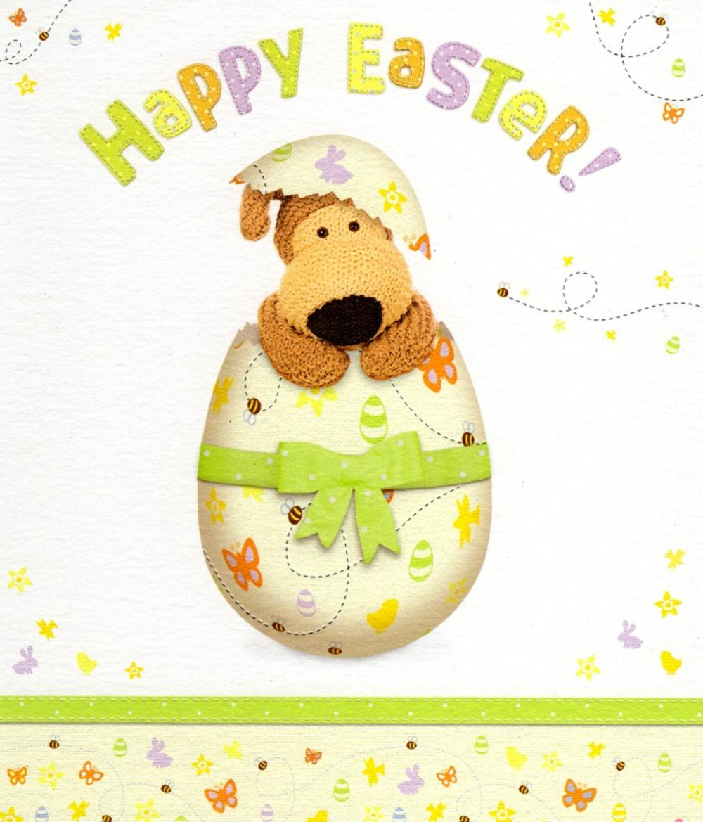 Boofle cute happy easter greeting card cards love kates boofle cute happy easter greeting card m4hsunfo