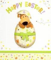 Boofle Cute Happy Easter Greeting Card