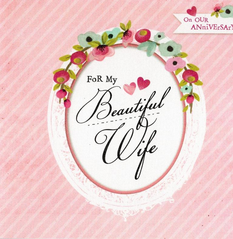 beautiful wife on our anniversary card blank inside