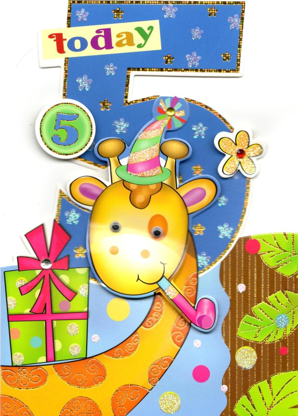 Boys 5th Birthday Jungle Friends Greeting Card