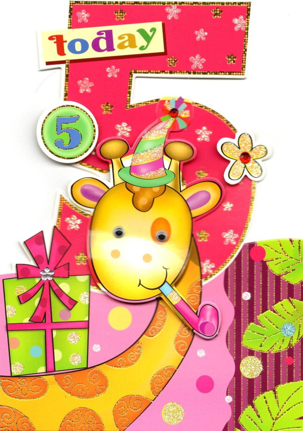 Girls 5th Birthday Jungle Friends Greeting Card