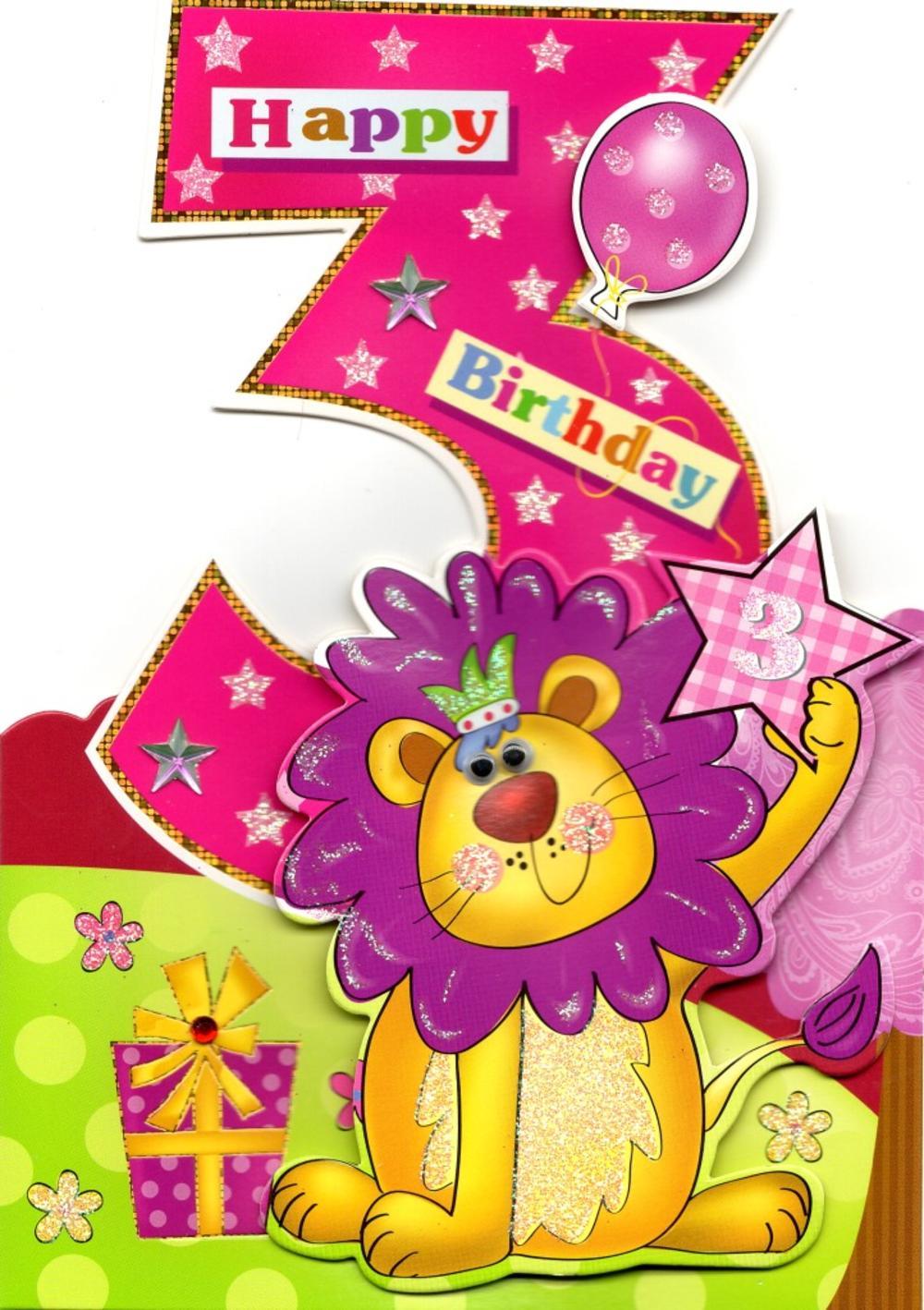Girls 3rd Birthday Jungle Friends Greeting Card