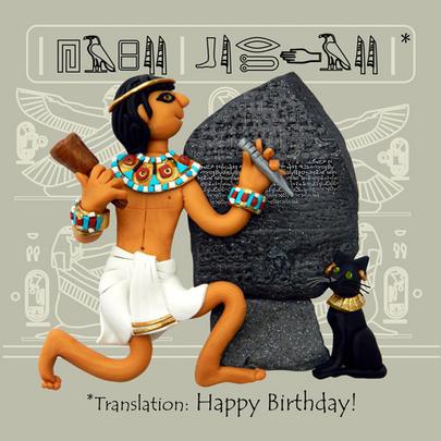 Rosetta Stone Funny Olde Worlde Birthday Card