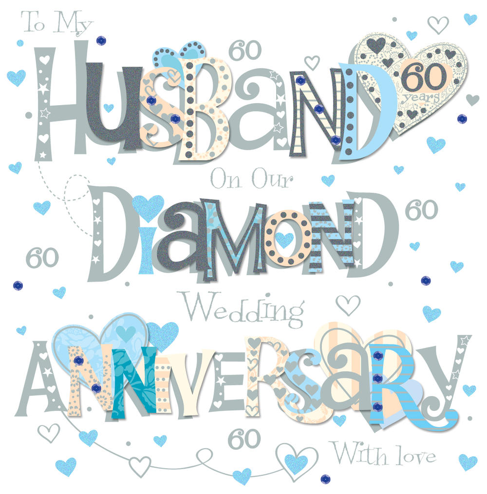 Husband Diamond 60th Wedding Anniversary Greeting Card