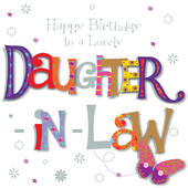 Lovely Daughter-In-Law Happy Birthday Greeting Card