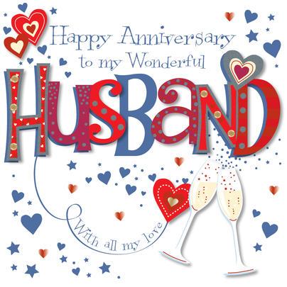 Wonderful Husband Happy Anniversary Greeting Card