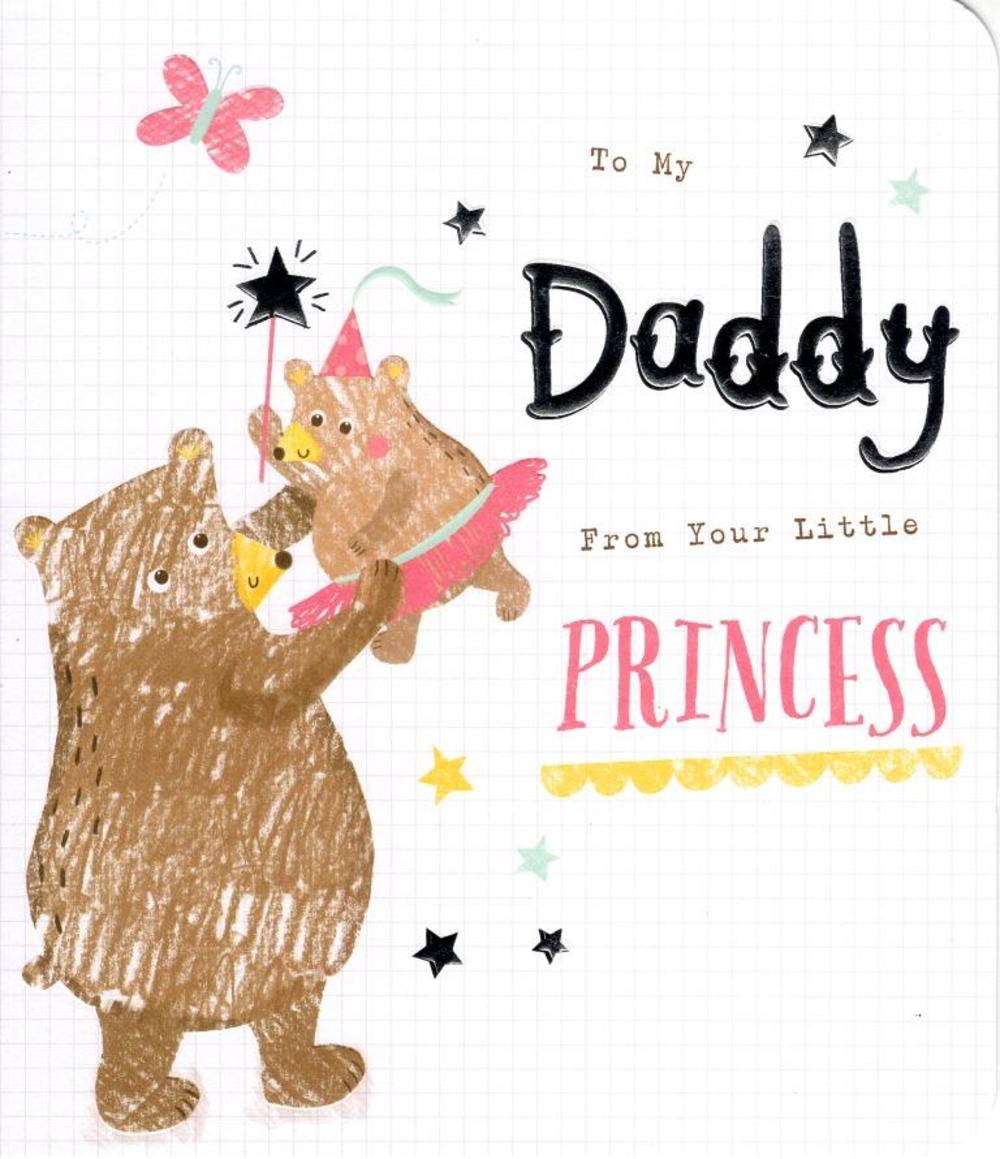 To Daddy From Your Little Princess Father's Day Card