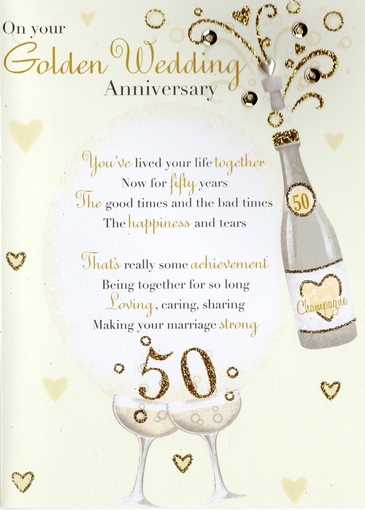 Golden 50th anniversary greeting card cards love kates golden 50th anniversary greeting card m4hsunfo