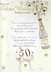 Golden 50th Anniversary Greeting Card