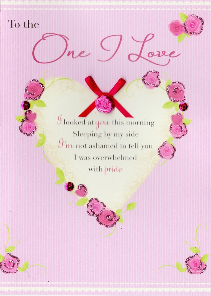 To The One I Love Greeting Card Cards Love Kates Online Gift