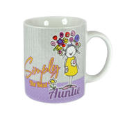 Simply The Best Auntie Mug In A Gift Box