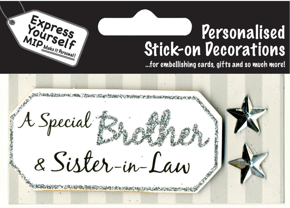 Silver Brother & Sister-In-Law DIY Greeting Card Toppers