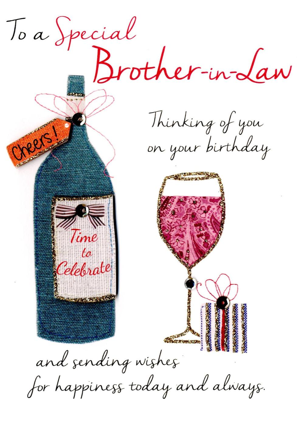 Special Brother In Law Birthday Greeting Card