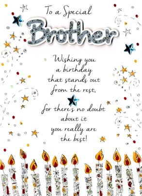 Special Brother Happy Birthday Greeting Card