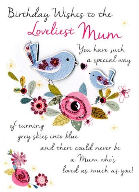 Loveliest mum birthday greeting card cards love kates loveliest mum birthday greeting card m4hsunfo