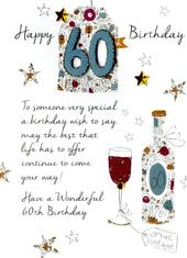 Male 60th Birthday Greeting Card