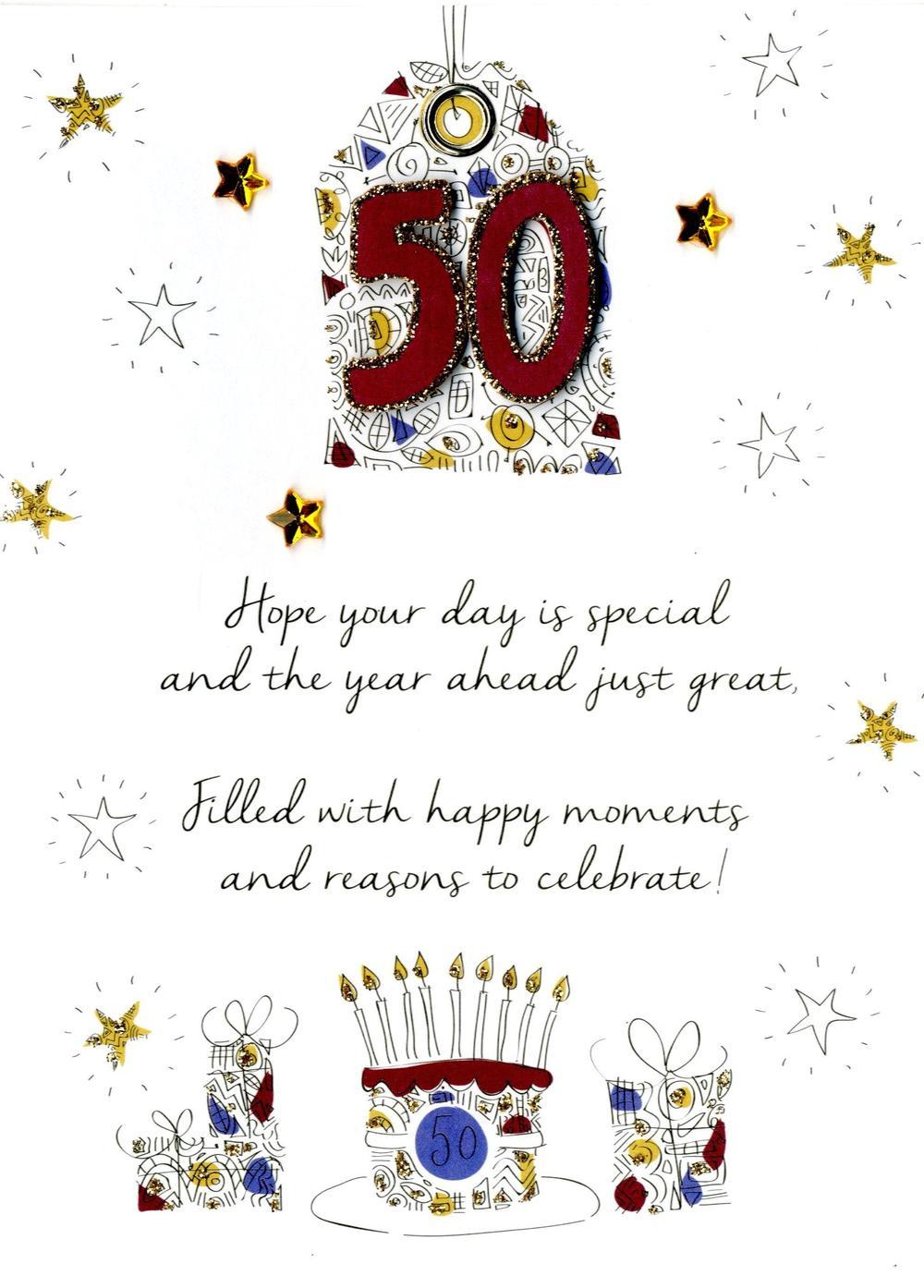 Male 50th Birthday Greeting Card