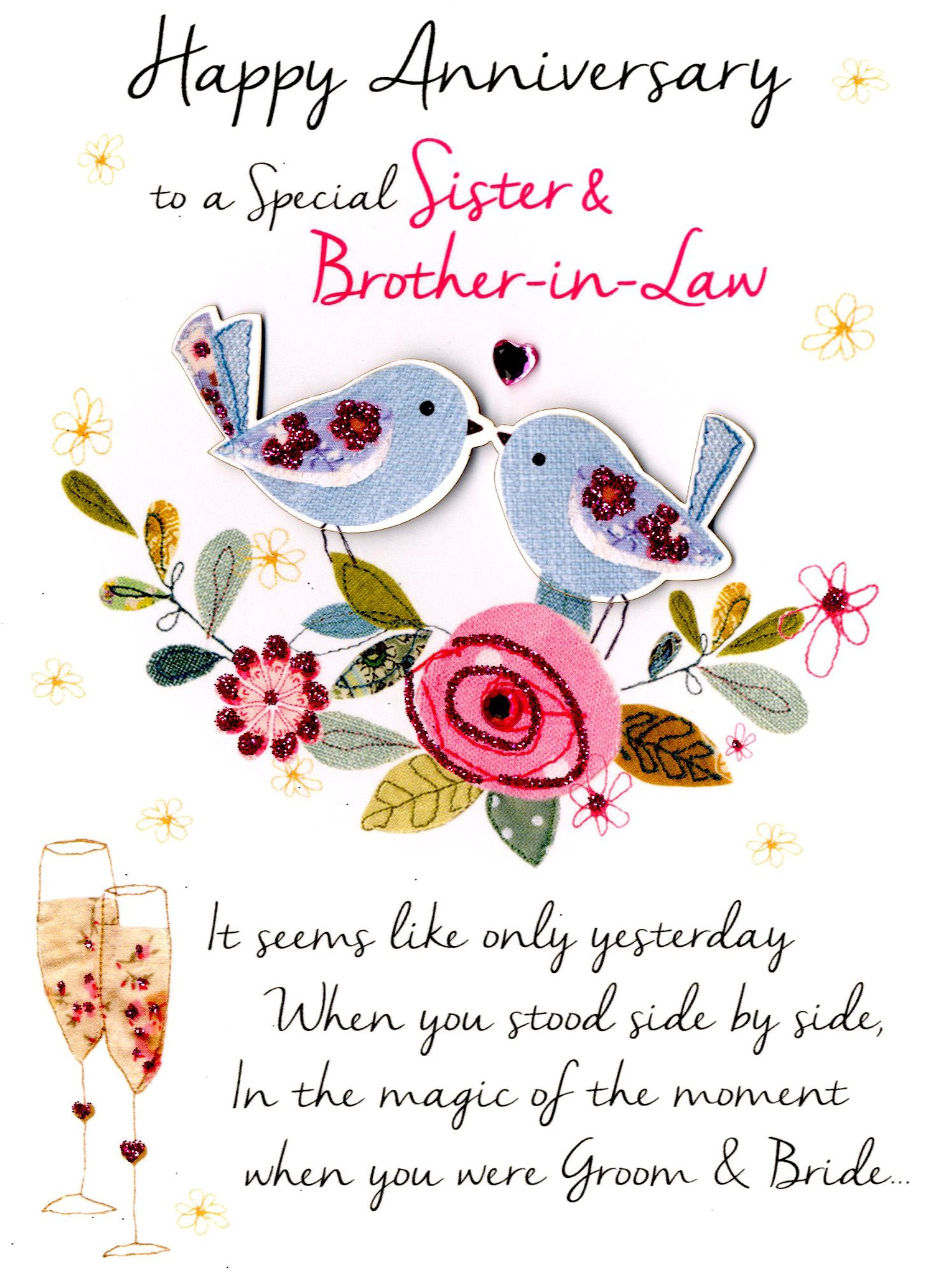 Sister Brother In Law Anniversary Greeting Card Cards