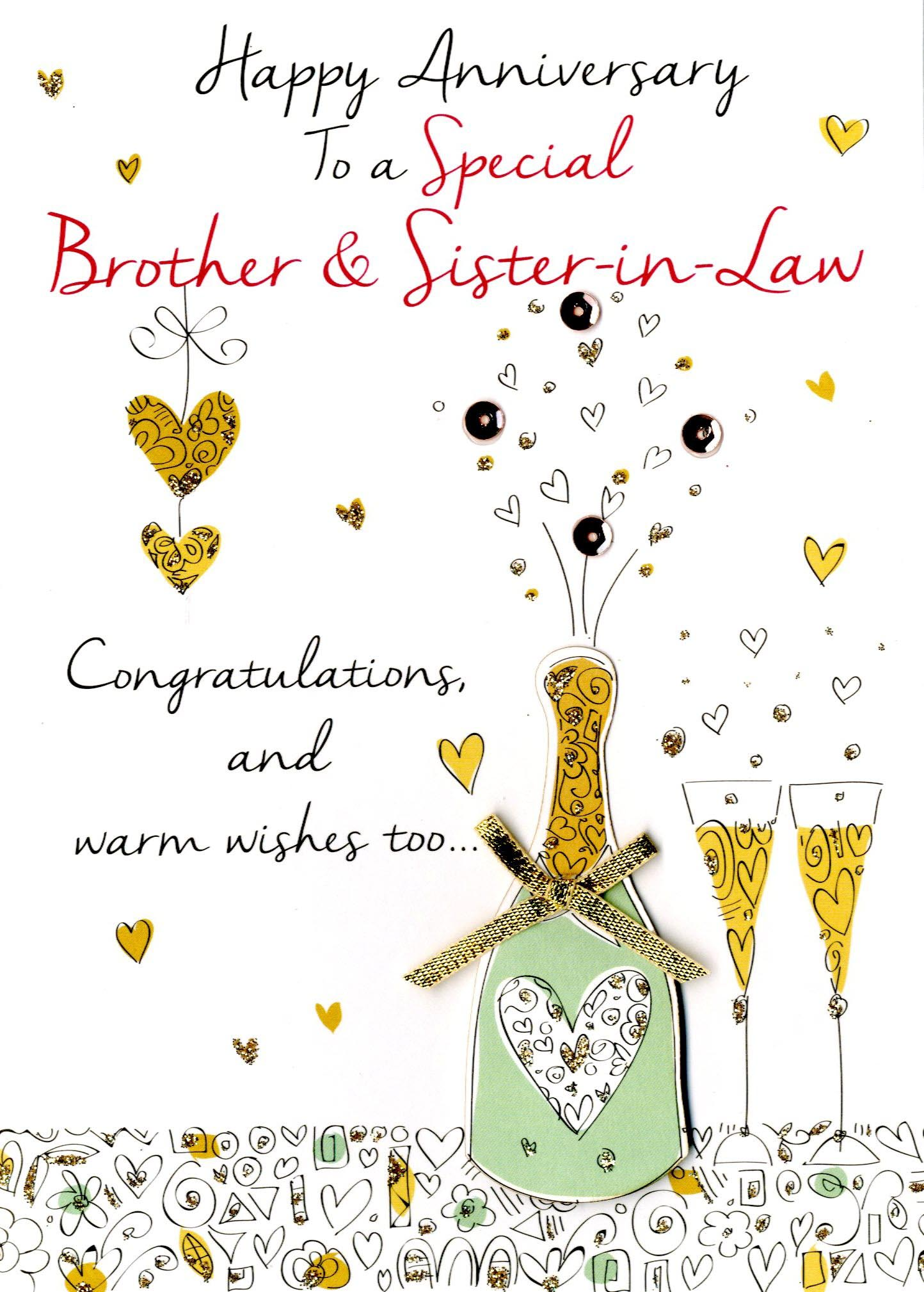 Brother & Sister-In-Law Anniversary Greeting Card | Cards | Love Kates
