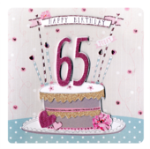 Second Nature 65th Birthday Keepsake Card