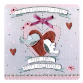 Wonderful Wife Anniversary Keepsake Card