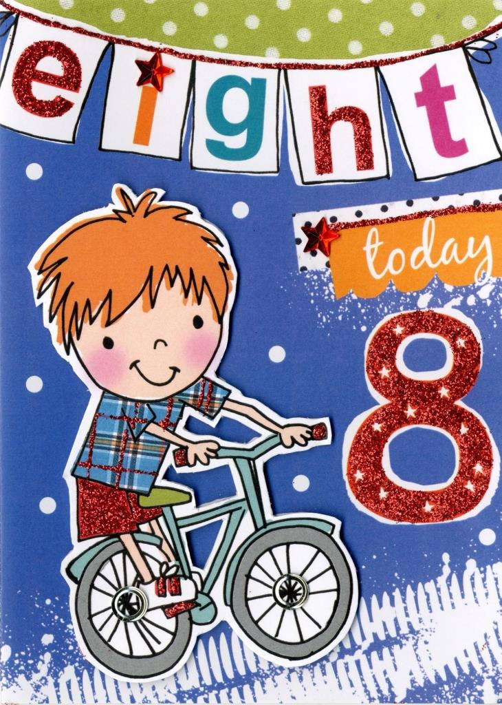 boys 8th birthday card eight today  cards  love kates
