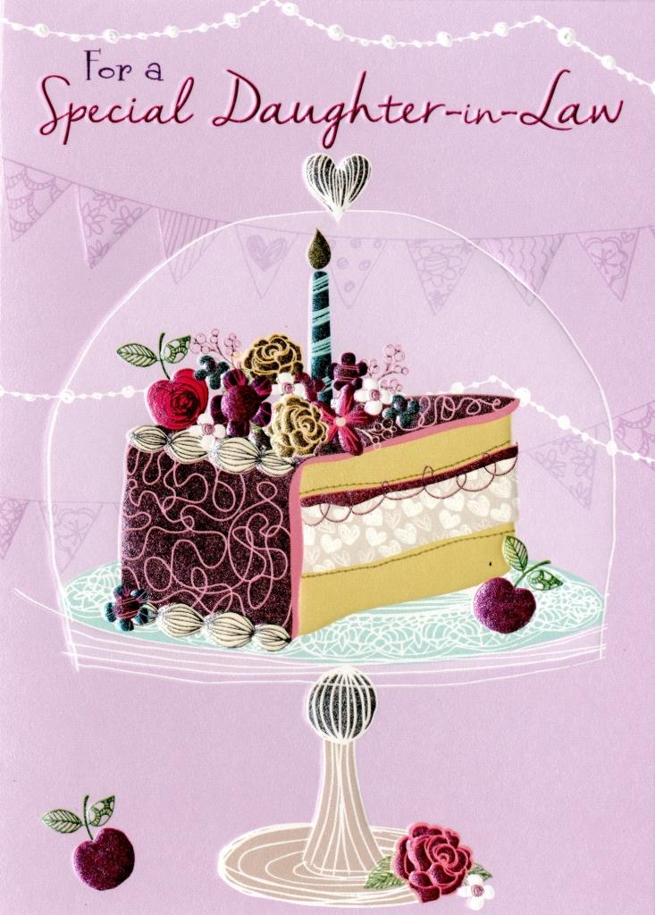 Sentinel Special Daughter In Law Birthday Greeting Card Second Nature Daydreams Cards