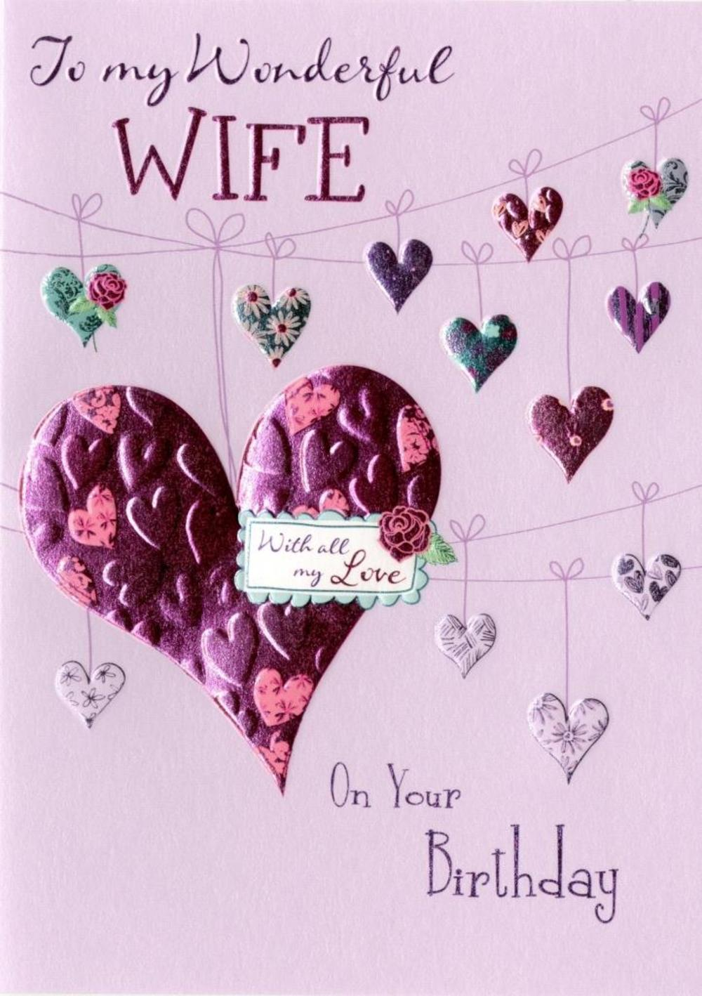 Wonderful wife birthday greeting card cards love kates wonderful wife birthday greeting card m4hsunfo