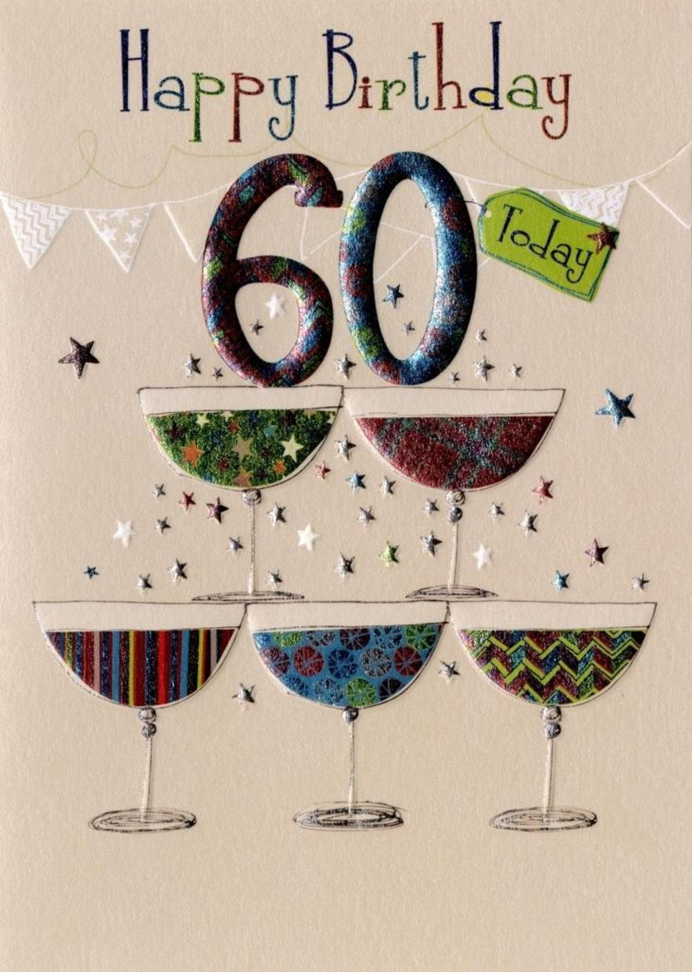 Happy 60th Birthday Greeting Card | Cards | Love Kates