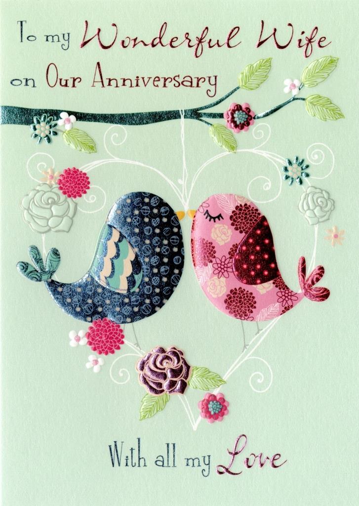 wonderful wife anniversary greeting card  cards  love kates