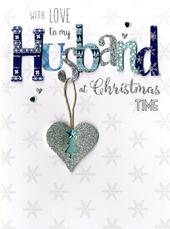 To My Husband Embellished Christmas Card