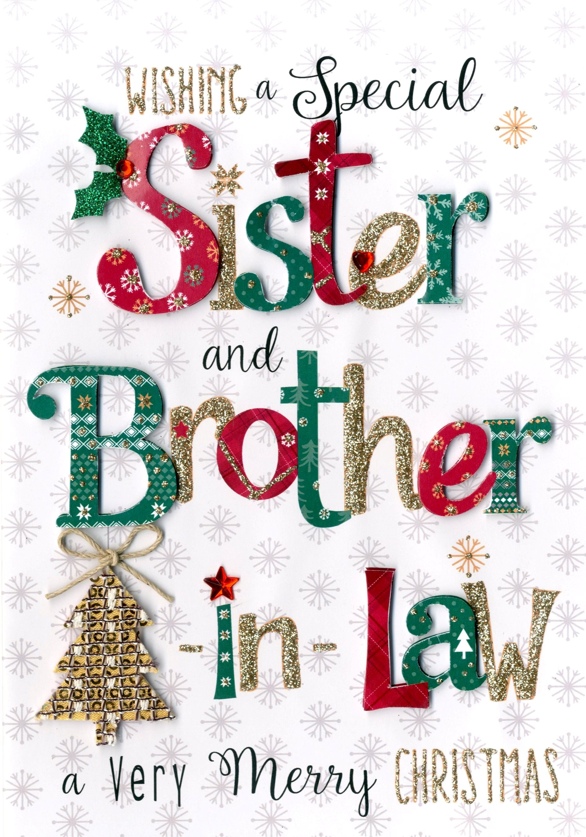 sister brother in law embellished christmas card