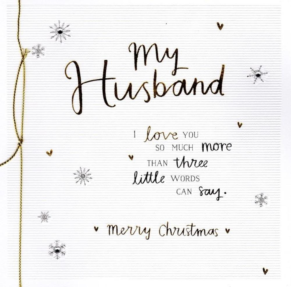 My Husband Christmas Greeting Card Cards Love Kates