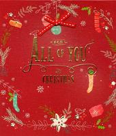 To All Of You Christmas Greeting Card