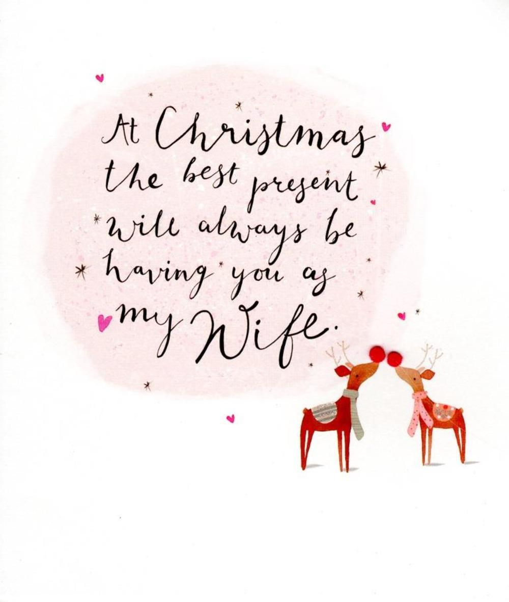 Wife Best Present Christmas Greeting Card
