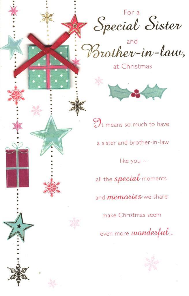 Gibson Christmas Cards