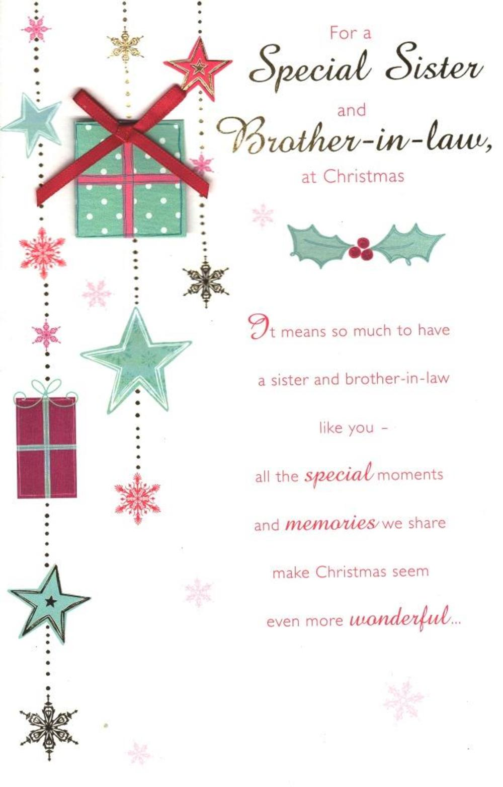 Sister & Brother-In-Law Traditional Christmas Greeting Card