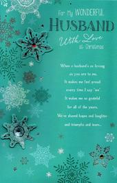 Husband Traditional Christmas Greeting Card
