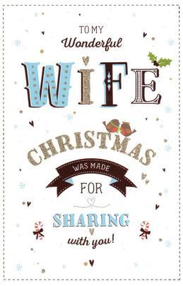 Wonderful Wife Christmas Greeting Card