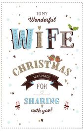 Wonderful Wife Christmas Greeting Card