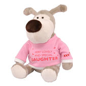 "Boofle Lovely Daughter Special 8"" Sitting Lamboa Plush"