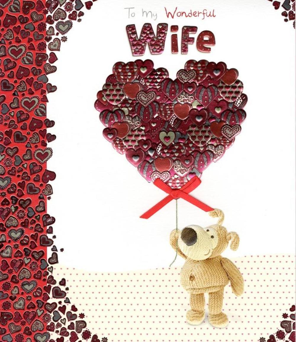 Boofle Wonderful Wife Happy Valentine's Day Card