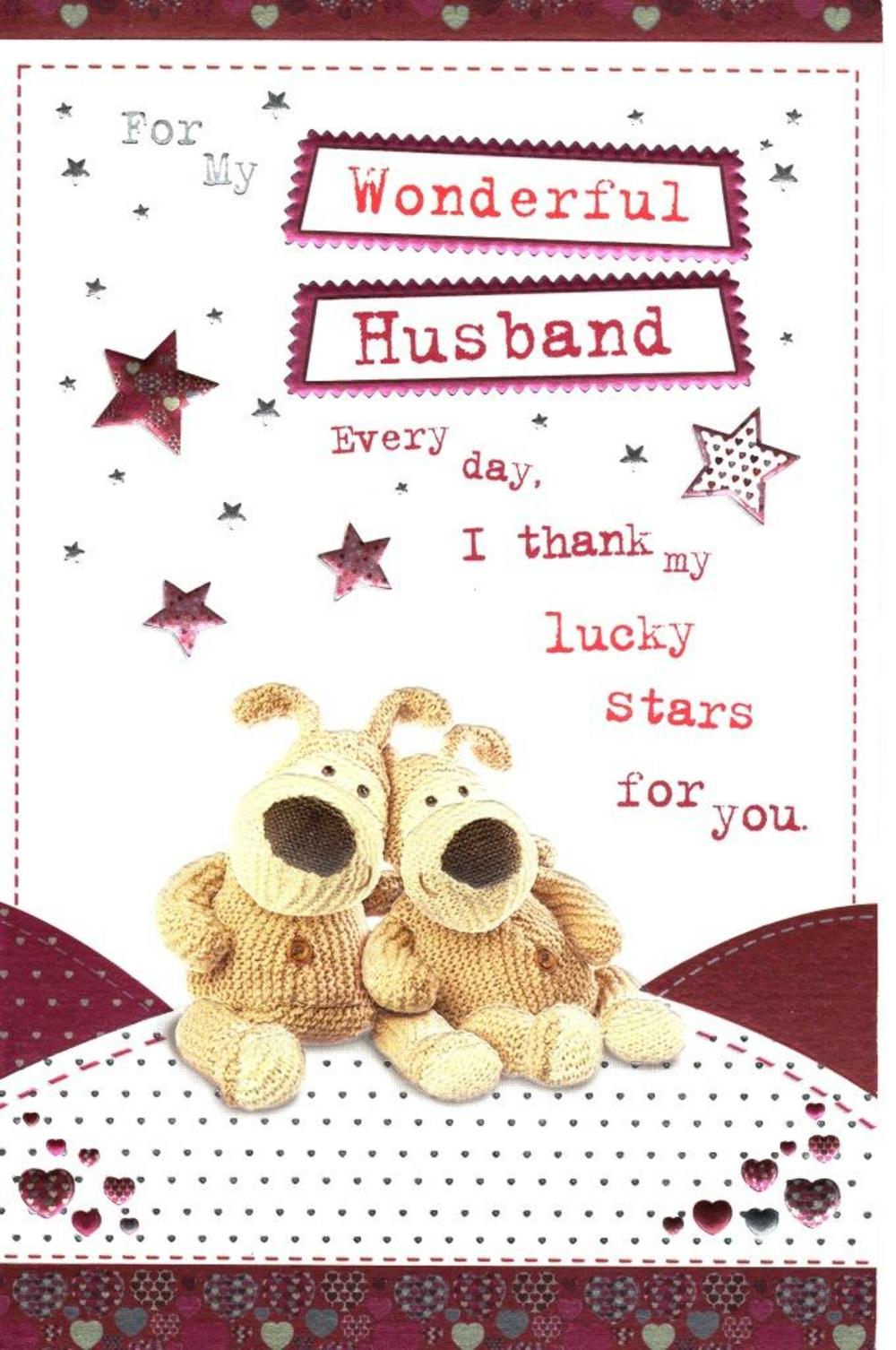 Boofle Wonderful Husband Valentine's Day Card