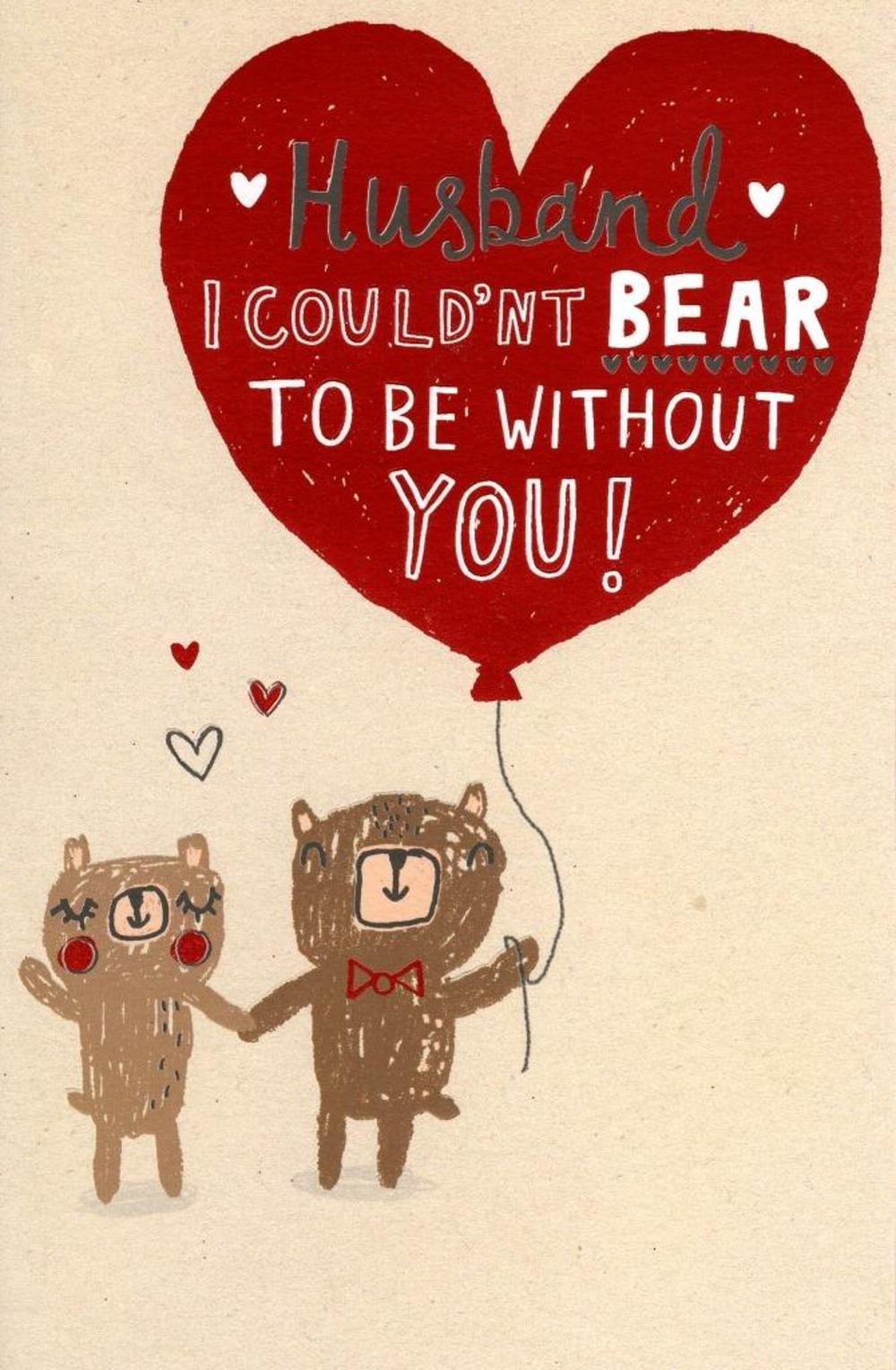 Cute Husband Valentine's Day Greeting Card