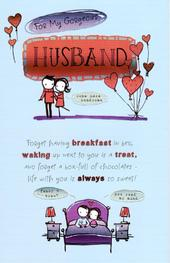 Gorgeous Husband Valentine's Day Greeting Card