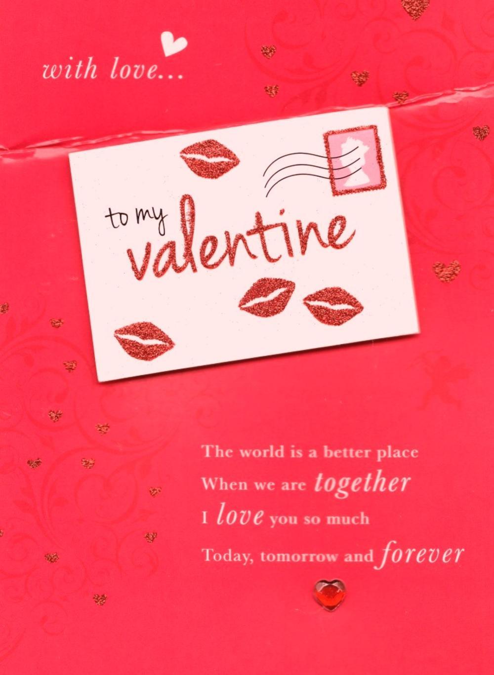 To My Valentine Valentine's Day Greeting Card